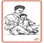 Fête des Pères 2