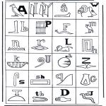 Coloriages faits divers - hiéroglyphes 2