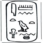 Coloriages faits divers - hiéroglyphes