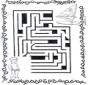 Labyrinthe surfer