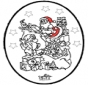 Noël carte de piqûre 24