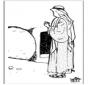 Pâques - Bible 10