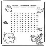 Bricolage coloriages - Puzzle - Pokemon 3