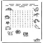 Bricolage coloriages - Puzzle - Pokemon 6